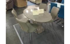Глянцевый овальный обеденный стол Айленд ( ISLAND) из МДФ,  Беллини
