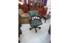 Кресло офисное H033 , Китай