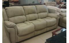 Бежевый раскладной кожаный диван Милтон 60108, Джос