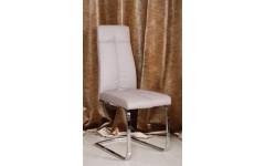 Модный стул Гилберт (GILBERT) Nicolas