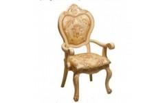 Белый стул с подлокотником Классик 719 DP, Китай обивка S
