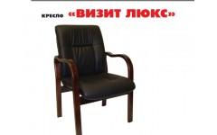 Кресло для руководителя Визит люкс