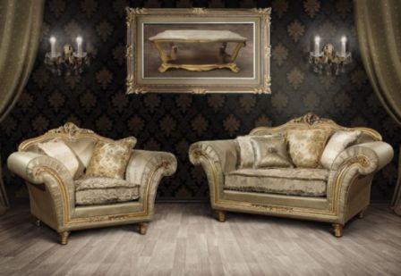 мягкая мебель для гостиной комнаты Paris купить в киеве