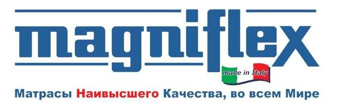 Матрасы ортопедические Magniflex (Магнифлекс) купить в Киеве